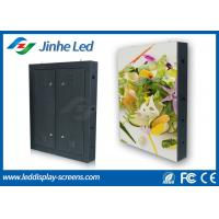 China P5 Outdoor LED Display Cabinet , Full Color LED Advertising Screen RGB SMD3535 on sale