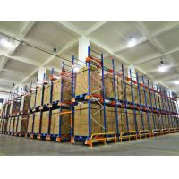 Cheap Multi Tier Warehouse Heavy Duty Pallet Racking System With Double Entry for sale
