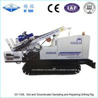 China Enviroment Protecting And Water Well Drilling Machine QY - 100L Long Life on sale