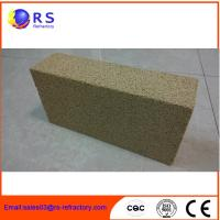 Cheap RongSheng High Alumina Insulating Refractory Bricks For Industrial Kiln for sale
