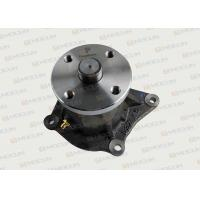 Cheap S6K Excavator Water Pump 5I7693 1252989 517693 for E320 Excavator for sale
