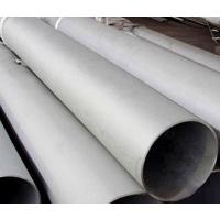 Cheap ASTM Stainless Steel Pipe TP316L  heavy wall stainless steel tubing wholesale