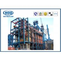 Cheap Industrial Fluidized Bed CFB Utility Boiler Power Plant , High Pressure Steam Boiler for sale