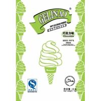 Cheap Gelinao Soft Ice Cream Powder(Gold/Sliver) for sale