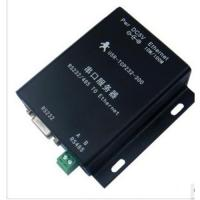 Buy cheap Serial Device Server - RS232 RS485 to Ethernet TCP IP converter from wholesalers