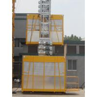 Buy cheap Twin Cage 1000kg SC200 Construction Hoist Elevator for Building 0 - 96 m / min from Wholesalers