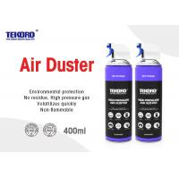 Cheap Effective Air Duster / Aerosol Electronics Cleaner For Safely Removing Dust And Lint for sale