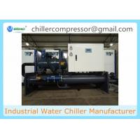 China 100Tons Concrete Batching Plant Cooling Water Cooled Water Chiller on sale