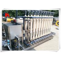 Cheap Automatic Industrial Water Treatment Systems 98% Organic Matters / Bacteria Removal for sale