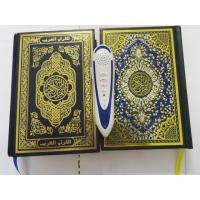Cheap 2012 Hottest quran reading pen m9 with 5 books tajweed function for sale