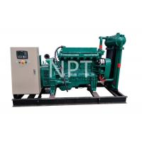 Cheap 100kW 120kVA Electric Biogas Generator Set With AVL Technology Engine for sale
