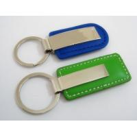 Quality any shape cheap promotional giveaways leather and metal keychains wholesale