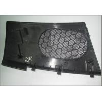Cheap Automotive Interior Parts Injection Mold Parts , Auto Sound Grill Door Plate for sale
