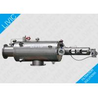 Cheap Efficient Auto Self Cleaning Strainer,Automatic Self Cleaning Water Filters wholesale