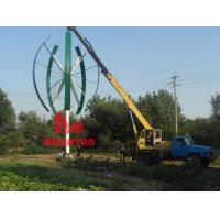 Cheap Vertical Wind Turbine -10KW for sale