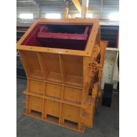 Cheap Soft Rock Limestone Rotary Impact Crusher Wear Resistant Energy Efficient for sale
