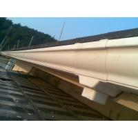 Buy cheap China Pvc Pipe and Gutters Accessories for Roofing Rain Water Collector, Different Color from Wholesalers