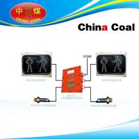 Cheap Ventilation door latching alarm device for sale