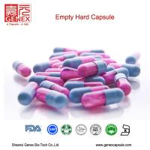 Buy cheap Empty hard Capsules Vegetarian Capsules  HPMC capsules from wholesalers