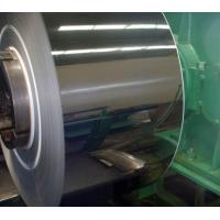 Cheap Good arc edge, bright and no scraping wire SUS201 cold rolled stainless steel strip for sale
