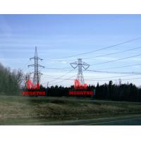 Cheap 450KV DC TOWER for sale