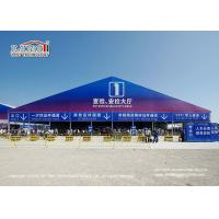 China 40m Width Clear Span Aluminum Trade Show Outdoor Exhibition Tents Movable Fire Retardant on sale