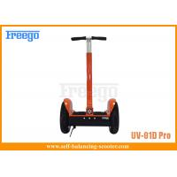 Buy cheap Two Wheel Self Balancing Electric Scooter Gyro Stablize 3 Gyroscope For Tour from Wholesalers