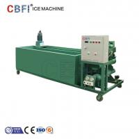 Buy cheap 1000Kg - 100000Kg Capacity Ice Block Machine With PLC Controller from wholesalers