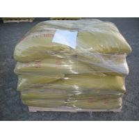 Buy cheap sodium ligno sulphonate from wholesalers