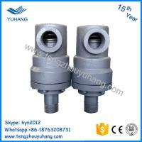 Buy cheap High temperature steam hot oil rotary joint imported seal BSP thread from wholesalers