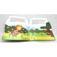 Cheap Custom Shaped Children Story Board Book Printing for sale
