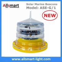 Buy cheap Solar Marine Beacon Light Solar Aviation Obstruction Light Sea Navigation Buoy Lamp for Ship Aquaculture Bridge Tower from wholesalers