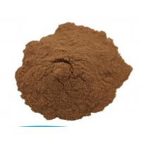 Cheap Best materials and supplies concrete admixtures and finishing with high range naphthalene water reducer for sale
