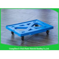Cheap Flat Blue Plastic Moving Dolly Four Wheels 100% PP Materials For Industrial for sale