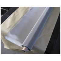 Cheap Stainless Steel Wire Cloth for sale
