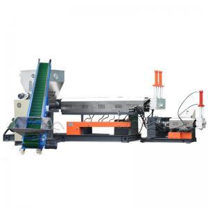 China High Feeding Plastic Recycling Machine LDS Dry Film Granulating Extruder on sale