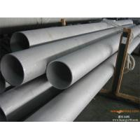 Cheap Ferritic Martensitic Stainless Steel Seamless Pipe ASTM A268 TP430Ti heat resisting wholesale