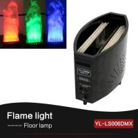 Cheap Wholesale Price LED Flame Effect/ Fake Fire Led Silk Flame Light for sale