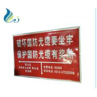 Cheap Iron Customized Warning Vintage Enamel Signs Outdoor With Embossed Logo for sale
