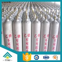 China 99.99% C2H2 factory Acetylene price on sale