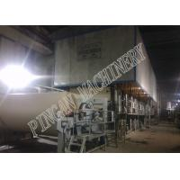 Single Wire Kraft Paper Manufacturing Machine Multi - Dryers Craft Paper Industry