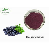 Cheap Blueberry Extract Powder 30% Proanthocyanidins for sale