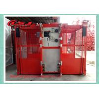 Cheap Changlong Century Brand 0-34m/min 2000kg capacity rack and pinion cage hoist wholesale