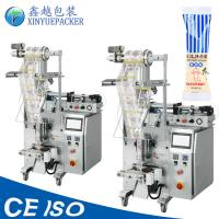 Cheap XY-70BJ Automatic Vertical Packing Machine , Back Sealing Paste Packing Machine for sale