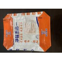 Cheap Recycled Polyethylene Woven Bags For Fertilizer / Feed / Cement Packaging for sale