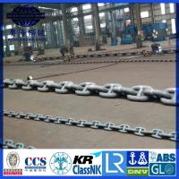 Buy cheap Chafe Chain 76mm R4-China Largest Factory Aohai Marine with IACS certificaiton from wholesalers