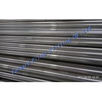 Cheap Custom Longitudinal Welded Stainless Steel Perforated Metal Tube Standard Specification wholesale