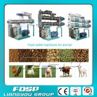 Cheap Farm equipment cattle feed pellet press & chicken feed pellet mill with CE certification wholesale