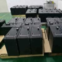 Buy cheap LFP Battery LiFePO4 Lithium Rechargeable For Solar Motorhome EV Smart AGV Boat from wholesalers