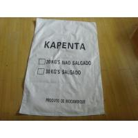 Cheap PP Woven Bag for sale